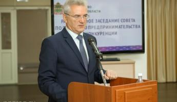 О чем говорил Белозерцев на Форуме предпринимателей Пензенской области?