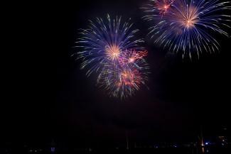 Полная программа праздничных мероприятий в Пензе в День города