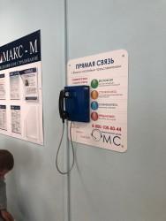 Таксофоны без кнопок: «Ростелеком» установил в пензенских больницах аппараты для связи с фондом медицинского страхования