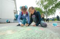 Вадим Супиков организовал конкурс детских рисунков на асфальте