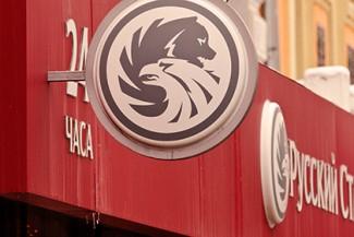 Банк «Русский Стандарт» в Пензе ввел странную комиссию