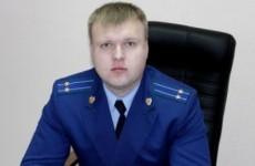 Прокурор Кошлевский наказал «ипэшника» за то, что тот не сообщил о своем особенном сотруднике