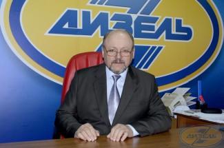 Стало известно, кого назначили генеральным менеджером ХК «Дизель»