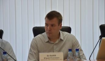 Ильин и Голохвастов помогут Пензенской области в устранении последствий урагана
