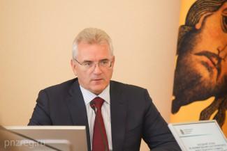Белозерцев анонсировал бизнес-реформы