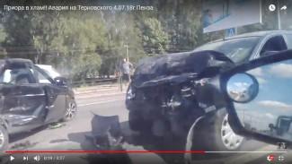 В Пензе снова произошла жуткая авария