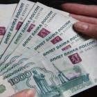 Жительница Пензы отсудила у ТСЖ более 180 тысяч рублей за повреждение автомобиля