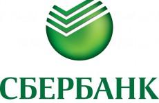 Сбербанк и Тинькофф Банк запускают переводы по номеру мобильного телефона