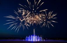 В Городе Спутнике пройдет праздник в честь 20-летия компании «Термодом»