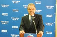 Единороссы определились с новым Главой Пензы