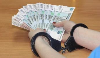 Памятка для пензенских коррупционеров. С 3 августа за взятки карают строже