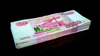 Банк, который представлен в Пензе, получил нагоняй от регулятора