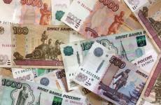 У Московского Вексельного Банка отозвали лицензию