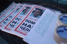 В выходные 83 человека искали десантника Илью Кузьмина в Пензе. Подробности