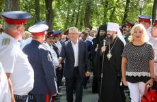Белозерцев праздновал «Пензенский Спас» вместе с горожанами