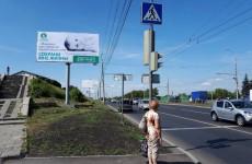 Восемь районов - восемь билбордов. Жительниц Пензы просят отказаться от абортов