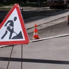 15 марта в Пензе ремонтируют Парковую и Тарханова