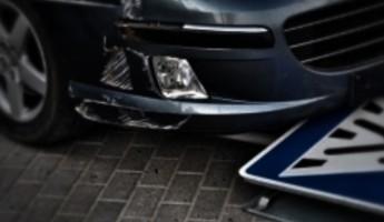 В Пензенской области легковушка сшибла пешехода под покровом ночи
