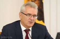 В пензенских школах будут поднимать флаги РФ перед началом линеек