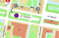 В Пензе изменится схема движения из-за флюорографии