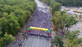 «Кросс Нации – 2018» в Пензе собрал около 10 000 человек