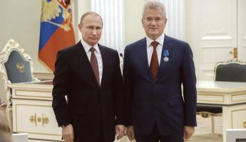Путин поздравил Белозерцева с юбилеем