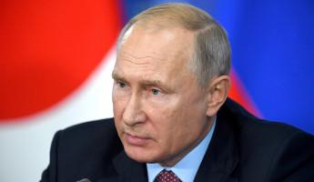 Пензенская зарплата не подвела Путина