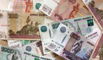 Житель Пензенской области отсидит 10 суток за долги перед ребенком