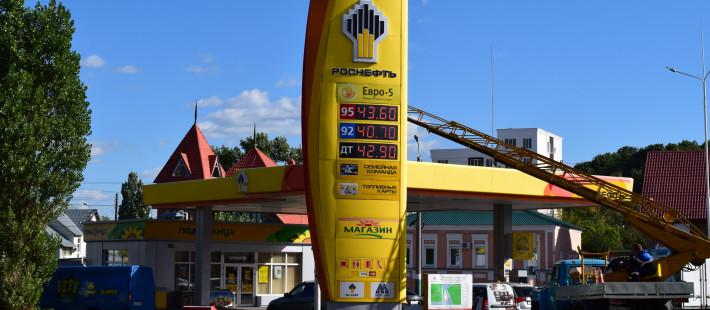 Обзор 1pnz: где в ПФО самый доступный бензин