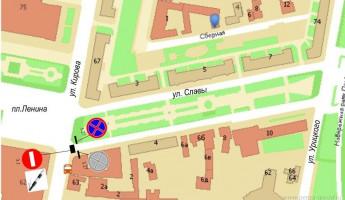 Важно! В выходные в Пензе перекроют улицу Славы