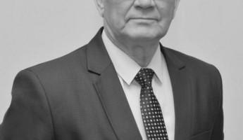 Трагически погиб помощник гендиректора зареченского «Старта»
