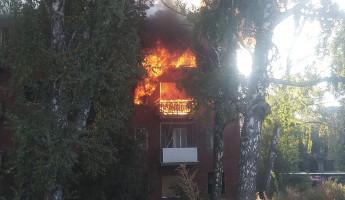 Появилось видео с места страшного пожара на Фрунзе в Пензе