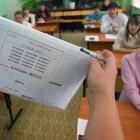 В Пензе ЕГЭ сдадут более 6 тысяч выпускников