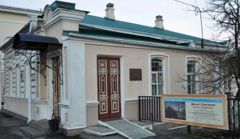 Музей одной картины в Пензе возобновит работу 2 октября