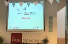 Объявлены победители международного конкурса социальных предпринимателей Social Impact Award в номинации «Интернет для лучшего мира»