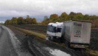 В МЧС прокомментировали жуткую массовую аварию под Пензой