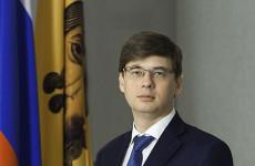 Андрей Кулинцев покидает пост первого зампреда правительства Пензенской области