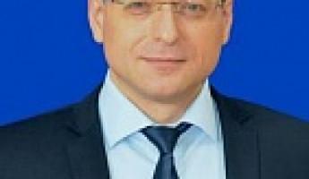 Депутат Рогонов стал главой пензенского подразделения банка «Уралсиб»