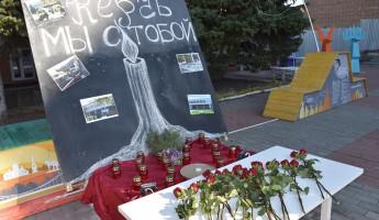 Первые лица города почтили память погибших в Керчи
