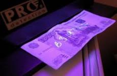 Попытка дать взятку может отправить пензенца за решетку