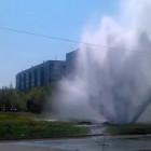 39 тысяч пензенцев остались без холодной воды.