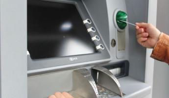 Жительница Пензы оставила 20 000 в банкомате