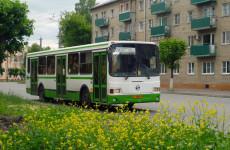 Цены на общественный транспорт будут меняться в зависимости от времени суток