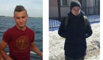В Пензенской области пропал 17-летний подросток