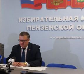 Путин сменил куратора пензенской Избирательной комиссии