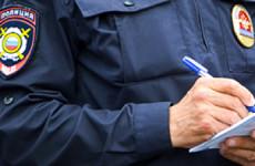 Пензеннцам могут не придти штрафы от ГИБДД