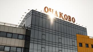 Москва хочет банкротить и закрывать. Что на самом деле происходит с заводом «Очаково» в Пензе