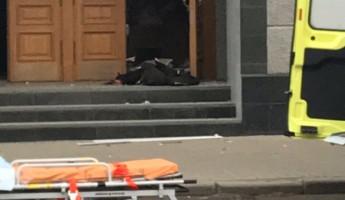 В Архангельске возле здания ФСБ прогремел взрыв: есть погибший и раненые (ФОТО)