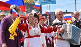 Город с размахом отметит День национального единства народов Пензенской области