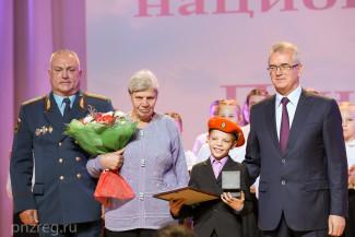 В Пензе за спасение людей награждены дети-герои